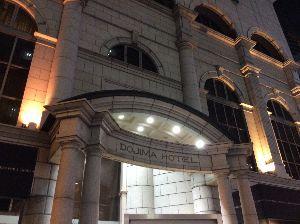 3350 - (株)レッド・プラネット・ジャパン 今日堂島ホテル前行ったんで閉館前にと思って撮りました 見た目老朽化してるようには見えないんですけどね