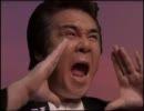 3350 - (株)レッド・プラネット・ジャパン レップラ〜〜〜〜
