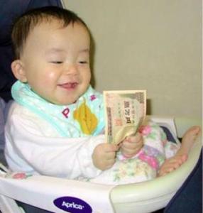 3350 - (株)レッド・プラネット・ジャパン 200円の夢はまだ捨ててない!俺に最後の夢を見させてくれ!