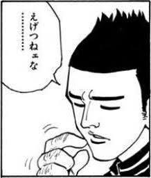 4004 - 昭和電工(株) なんだこりゃ