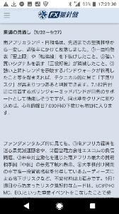 zarjpy - 南アフリカ ランド / 日本 円 、