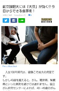 2926 - (株)篠崎屋 豆腐の篠崎屋にとって朗報?😉
