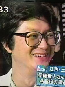 ショムニ 野々村課長役の伊藤俊人さん! 笑顔の伊藤さん、素敵です。 伊藤さんが亡くなった当時の報道のビデオより(個人的な事情で見れました)撮