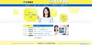 3341 - 日本調剤(株) 3341 日本調剤