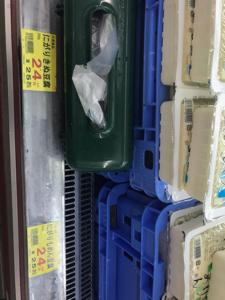 3038 - (株)神戸物産 豆腐、ジュースとか 他のスーパーより半額以下❣️ 平日もお客がいっぱい❗️