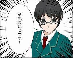 3038 - (株)神戸物産 > 機関投資家が利食い売りして重力にひかれているだけ。 > シュバルツシルト半径の中に入っただけ。
