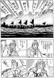 3038 - (株)神戸物産 闘うときは、諸葛亮とかを敵にするんじゃなくて、簡単な相手とやりましょうってお話し。