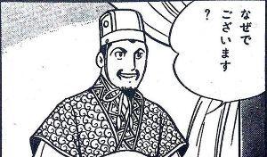 3038 - (株)神戸物産 あたし、孔明に憧れ、でも仲達も捨てがたく、馬良にも魅了され、せめて諸葛瑾くらいになりたい💛