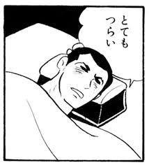 3038 - (株)神戸物産 えーえー、どーせアタシは...霊帝みたいに、病弱で気弱で操られたまま、何も知らずに死ぬとか言われるん