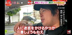 3038 - (株)神戸物産 > 日本人は盗難アジア人と違い盗みや人様に迷惑を掛けない  ↓ (訂正させてください。)日