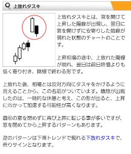 掲示板 株価 神戸 物産