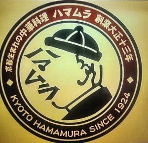 3038 - (株)神戸物産 今日は焼肉丼と 1kgごぼうサラダりんご🍎和えと 卵スープな✨  わての通う業スーは和牛もお買い得✨