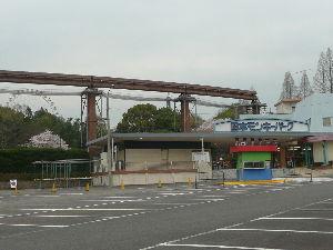 コマツ電子金属 開店休業状態のモン希パークも写真に収めてたべ。ほかに岡本太郎の太陽の塔みたいなのもあったにゃ。