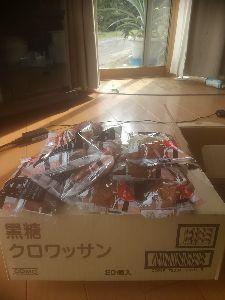 コマツ電子金属 クロワッサンを食べた事がなかったなどといってられるが、爺は何年も前から食べていますよ  箱で購入して
