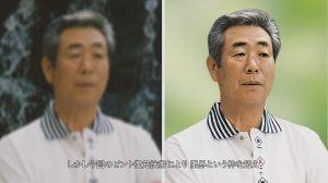 2438 - (株)アスカネット アスカネットの写真技術だと、これくらい「きれい」になるみたいです。  日本で亡くなった方の3人に1人