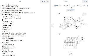 2438 - (株)アスカネット ミネベアミツミの薄型空中表示装置の特許出願が公開されています。  【公開番号】 特開2021-144