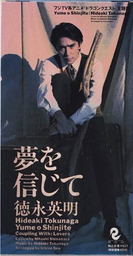 8256 - (株)プロルート丸光 座して大相撲相場を見守る 私は地蔵 そう動かず動じず 機関も泣く子と地蔵には勝てぬまい