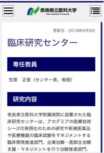 8256 - (株)プロルート丸光 次 ホイ!