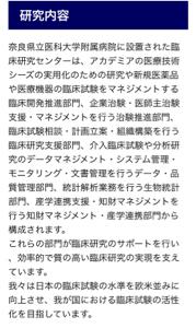8256 - (株)プロルート丸光 後 顧問就任おめでとう🎊🎊㊗️🎈㊗️ ホイ!