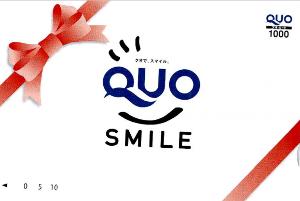 3648 - AGS(株) 【 株主優待到着 】 100株 1,000円QUOカード(SMILE) ※1年以上継続保有(年2回