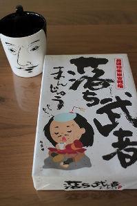 3773 - (株)アドバンスト・メディア お昼ごはんにするわ