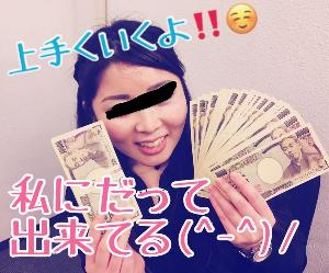 9439 - (株)エム・エイチ・グループ (o・д・)