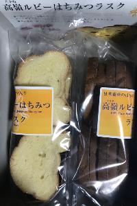 7885 - タカノ(株) 【 株主優待 到着 】「高嶺ルピーはちみつ」ラスク2種類 -。