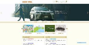 5482 - 愛知製鋼(株) 5482 愛知製鋼