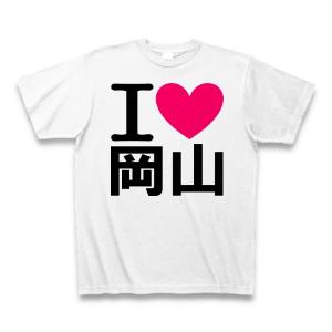 6486 - イーグル工業(株)  >親孝行さん 投稿してください   彼は故郷に帰りました。