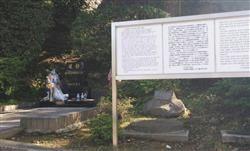 国民を死に追いやってるのは安部だ・・・  追悼碑と説明板は、爆心地公園と呼ばれる「平和公園・祈りのゾーン」に「長崎在日朝鮮人の人権を守る会」