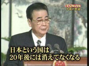 国民を死に追いやってるのは安部だ・・・ そもそも、  日本にちょっかいだしているのは昔から!   尖閣狙いは90年代から着々と 沖縄なんかと