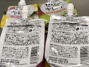 3372 - (株)関門海 はじめまして!  俺も真似して買ってみました〜!  グレープフルーツ味の方がコラーゲンが多くて、低カ