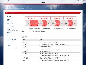 3479 - (株)ティーケーピー 4/15が決算発表ですね。 私も河野貴輝社長のファンになり株主になったホルダーです。 もともと、もっ