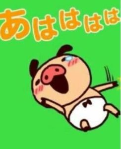 7550 - (株)ゼンショーホールディングス 下手な売り豚にはもっと高いところで買い戻してもらいましょうwww