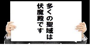 おおさか維新は地方自治の権限を拡大できるか 東京都政の混乱を見るとおり自民党地方議員の腐敗が地域の不幸を生んでいるのではないでしょうかねえ~。