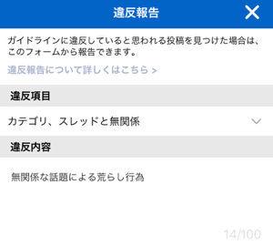 4881 - (株)ファンペップ > 昨夜の夜飯🐵✨  ちねww