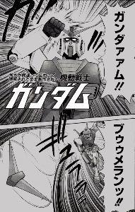 2164 - (株)地域新聞社 ぶ~めらんwww(爆