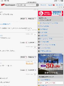 6366 - 千代田化工建設(株) あ〜 株式カテゴリアクセスランキング 10位以内にランクインしてしまった。(´・&ome