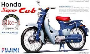 7011 - 三菱重工業(株) シリーズ 日本の工業製品  戦後日本の代表的工業製品といえば累計生産台数9000万台のスーパーカブを