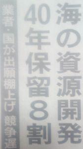 7011 - 三菱重工業(株) 参考記事。