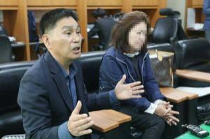 7011 - 三菱重工業(株) 靖国神社爆破事件で逮捕された韓国人の両親が記者会見。 「愛国心から行ったことなのに日本で裁かれるのは