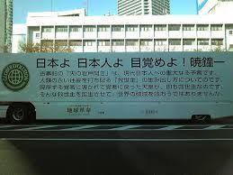 7011 - 三菱重工業(株) 播磨屋様がお怒りだ  ちなみに 播磨屋様のトラックは 日本のメーカーのものではない