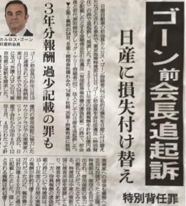 7011 - 三菱重工業(株) 本日の記事!