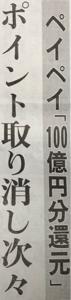7011 - 三菱重工業(株) 海のモノ? 山のモノ? まさに戦国時代だな。