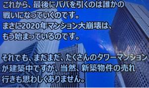 7011 - 三菱重工業(株) 悲劇はこれからか? その1