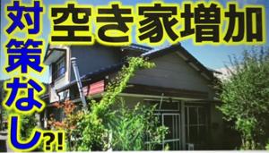 7011 - 三菱重工業(株) 地方からの瓦解ツナミが!