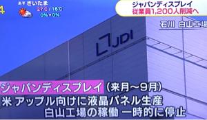 7011 - 三菱重工業(株) JDは まさに倒産、身売りの ウキメ! 日本産業界は霧散状態だなぁ。