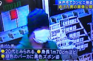 7011 - 三菱重工業(株) ヤバ過ぎだ 5-6万欲しさに コンビ強盗かよ!