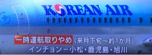 7011 - 三菱重工業(株) 永久にやめなよ 廃路線でよし!