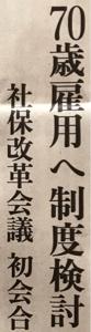 7011 - 三菱重工業(株) なんだか ドリフターズの ホントに ホントに ご苦労サンと歌声が 聞こえて来るようだなぁ!  誰れか